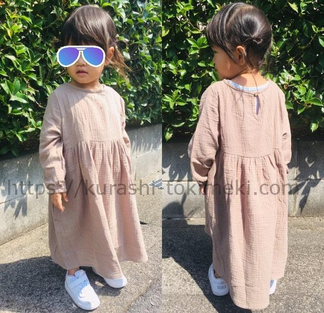 ペアマノンの子供服を実際に着てみた