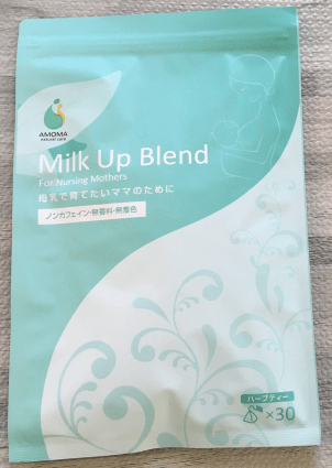 AMOMAミルクアップブレンド