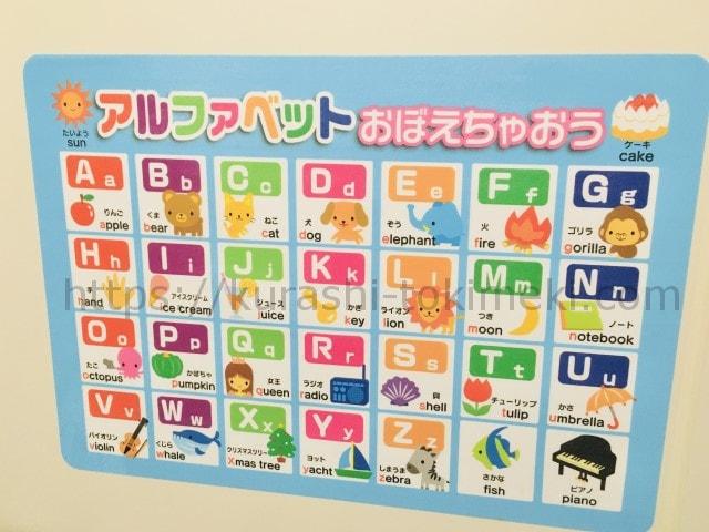 100均の英語用おふろポスター