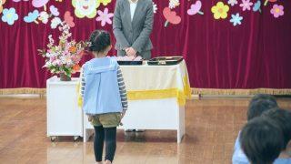 妊婦さん必見!入園式に着ていく服装5選【レンタルはできる?】