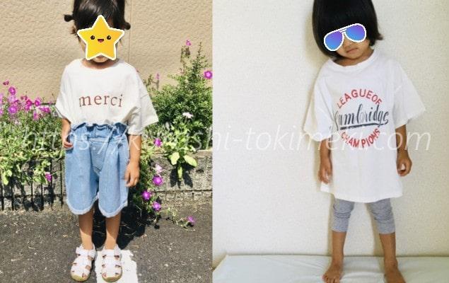 【レビュー】ELMO子供服を実際に着せてみた