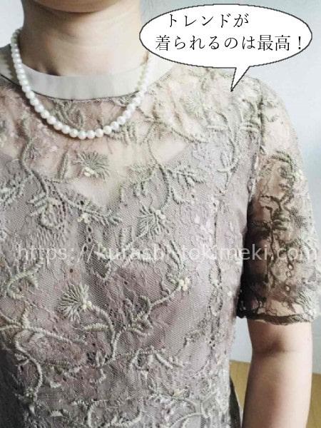 Cariru(カリル)のレンタルドレスはキレイで新品みたい