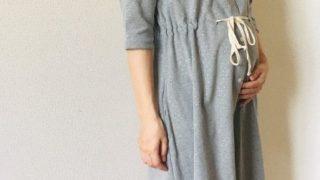 ミルクティーのマタニティ服って評判いいの?パジャマを買ってみた