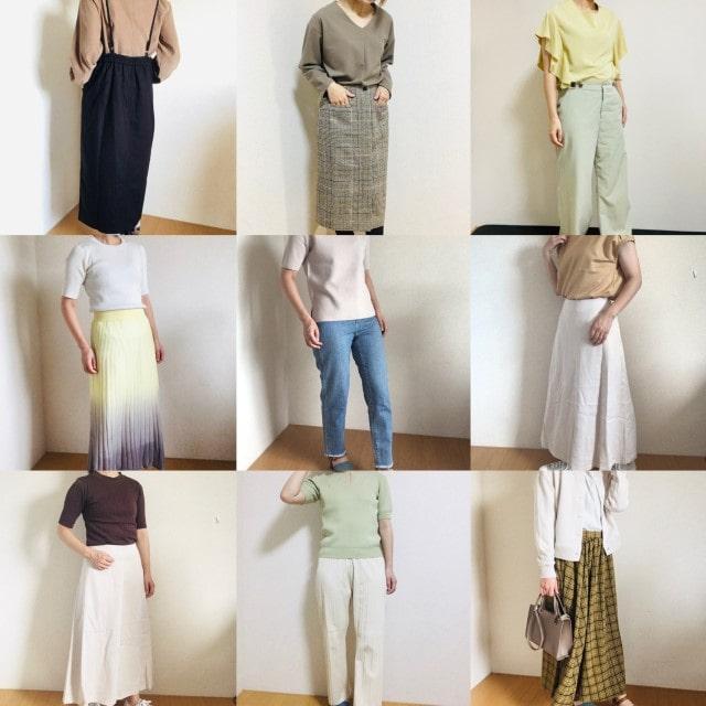 絶対に迷わせない!ファッションレンタル10社の比較レビュー